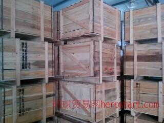 木质包装箱专业制造厂家