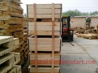 包装箱专业制造企业