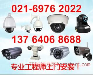 上海工厂监控安装上海厂房监控安装上海超市监控安装