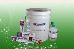 湖南长沙导热硅脂|导热系数2.0、3.0