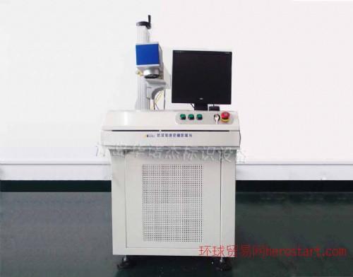 山东电子元器件及电子产品激光喷码机--MJ-GX光钎激光
