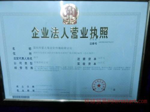 深圳宝安声乐艺术培训咨询