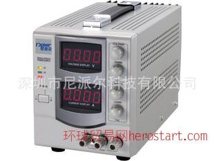 深圳定做120V1A高压直流电源 可调高压电源 直流电源供应器