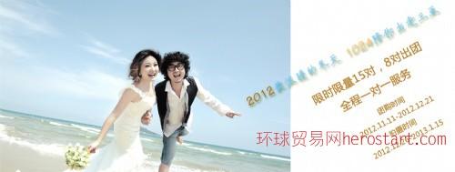 重庆綦江区摄影工作室 1024摄影
