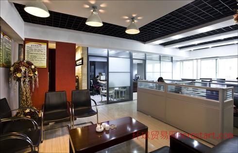 重庆时动工商咨询事务所工商代办