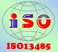 南昌ISO13485认证,南昌CCC认证