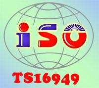 江西 TS16949认证、南昌TS16949认证