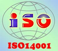 南昌ISO14001认证