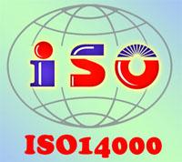 江西ISO14000,吉安ISO14000