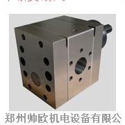 熔体泵工程塑料专用