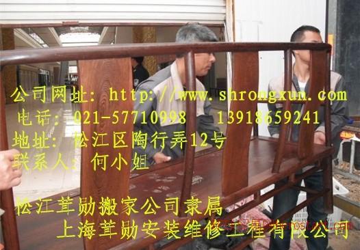 松江城区搬家公司红木家具搬运钢琴搬运