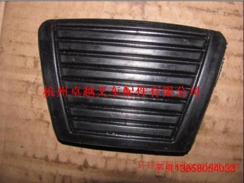 批发杭州叉车配件,30N刹车踏板垫、制动踏板垫