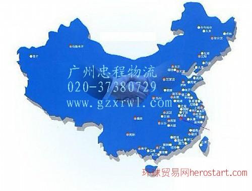 广州快专线之广州到南京物流专线