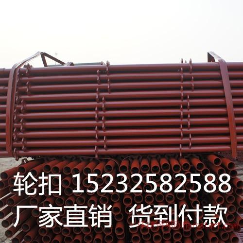 湖南长沙常德张家界郴州轮扣式插扣式脚手架厂家生产
