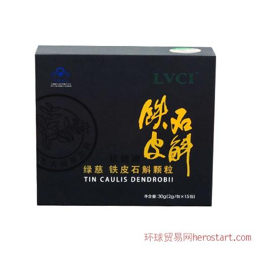 绿慈铁皮石斛,极品铁皮枫斗,滋补明目,延年益寿