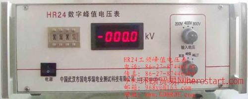 认证电器安规耐压试验仪