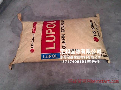 LG产改性PP料LUPOL多型号多用途用于空调暖风机配件汽车