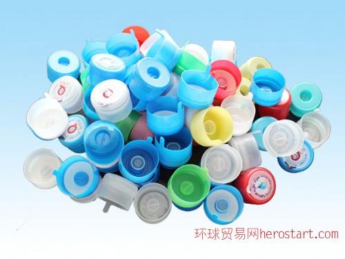 塑料瓶盖厂家,聪明盖厂家,桶装水瓶盖厂家