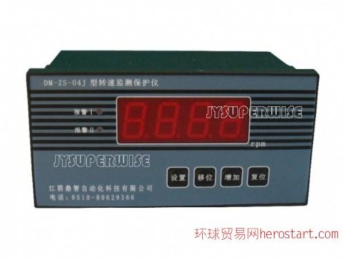 DM-ZS-04J型经济型转速监测?;ひ? onmouseover=