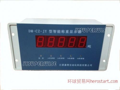 DM-CZ-JY型 智能称重显示器