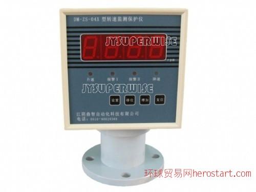 DM-ZS-04X型现场型转速监测保护仪