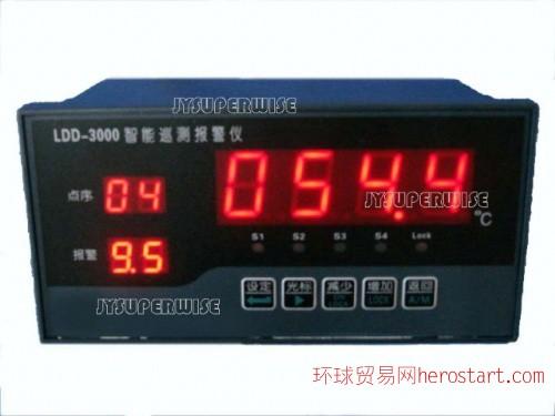 LDDB-3128G八通道智能温度巡测报警仪