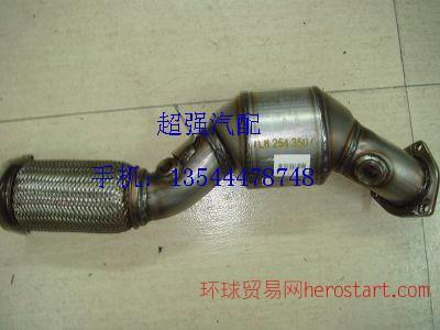 奥迪Q7三元催化,空调泵,汽油泵,原厂件