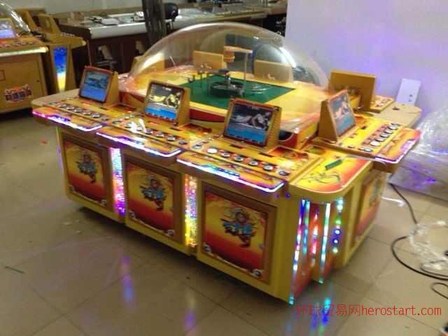 红黄蓝游戏机
