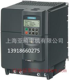 西门子SIEMENS变频器6SE6420-2AD25-5CA1变频电机专用含税运价