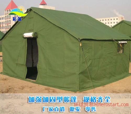 南宁钦州北海柳州贵港军用帐篷工地帐篷救灾帐篷