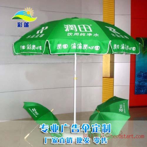 长沙广告帐篷 衡阳广告帐篷 怀化广告帐篷 湘潭