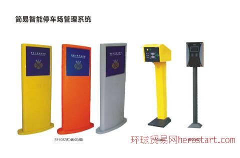 广西各省市停车场道闸 停车场设备 停车场系统