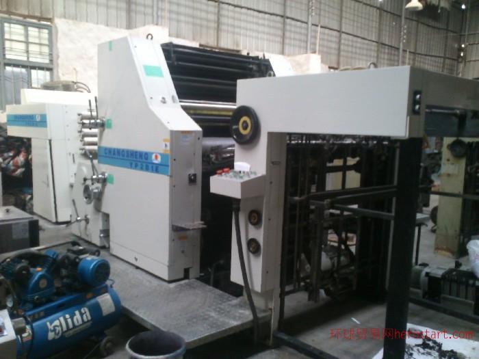 09年如皋1040-740双色二手胶印机