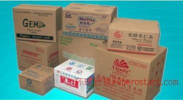 江門市駿輝紙品有限公司:主要經營江門紙制品環保防水紙箱,紙盒
