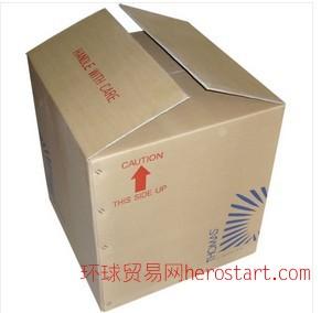 江门包装纸箱,环保防水纸箱,纸盒,纸板,物流纸箱