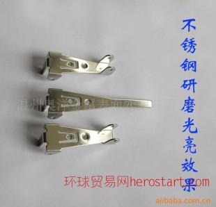OY-76钢铁研磨液