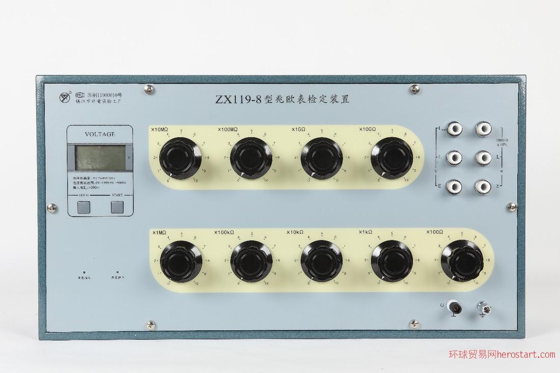 ZX119系列兆欧表检定装置