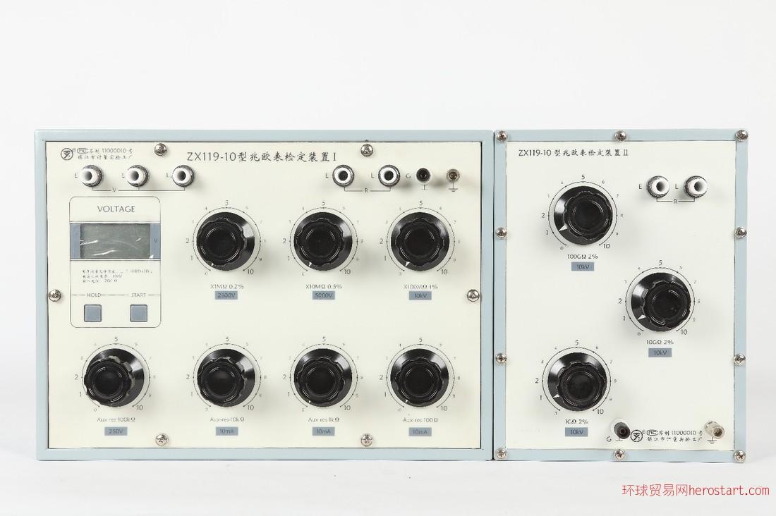 ZX119-10型兆欧表检定装置