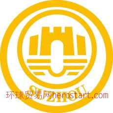 2015海峡两岸(苏州)佛文化及用品展览会