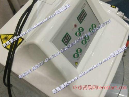 北京调Q激光治疗仪厂家报价