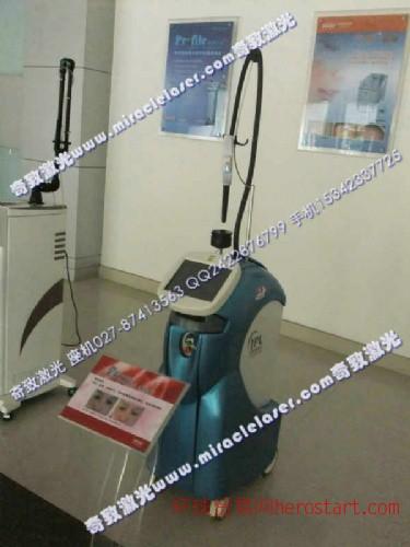 光子美容嫩肤仪器北京厂家价格
