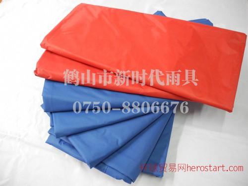 420D/600D帐篷布面(红/蓝)