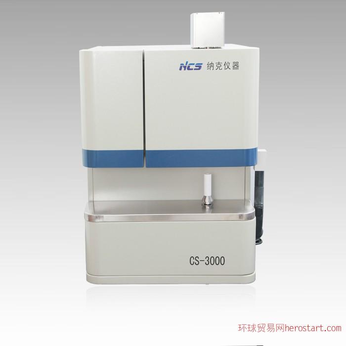 钢研纳克碳硫分析仪
