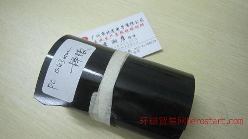 锰铜跳线,精密电阻,锰铜丝电阻