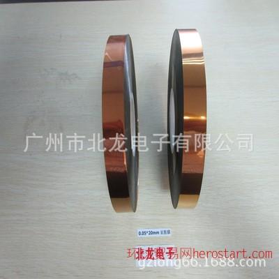 20宽控制器用亚胺膜厚度0.05mm绝缘皮高温膜聚酰亚胺胶带绝缘带