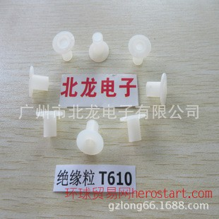 TO-220封装散热片 三极管散热片
