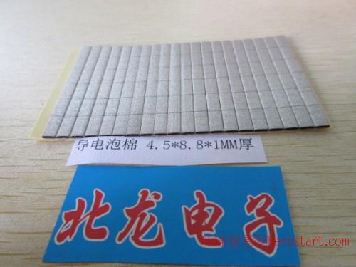 (导电泡棉)导电泡棉,成型导电泡棉,异型导电泡棉