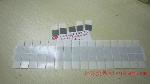 北龙电子专业生产导热相变材料,量大价优