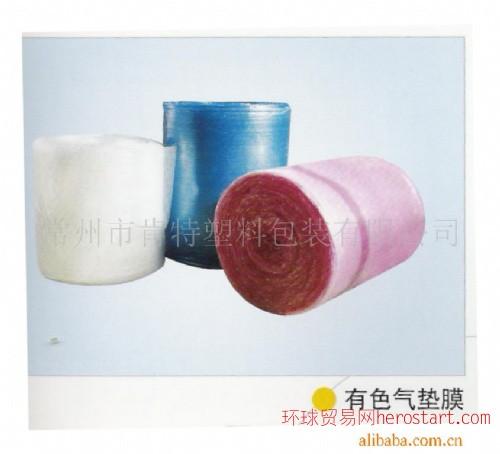 优惠供应常州气泡包装膜、常州气垫膜、无锡气泡膜、气垫膜,缠绕膜