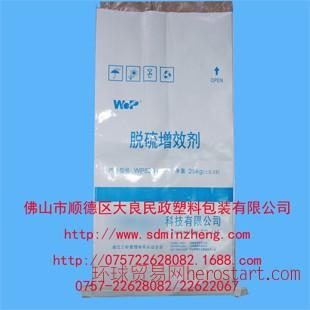 盖光白纸 水性肥料包装袋
